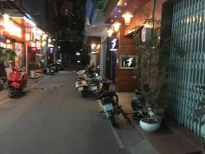 ホーチミン日本人街